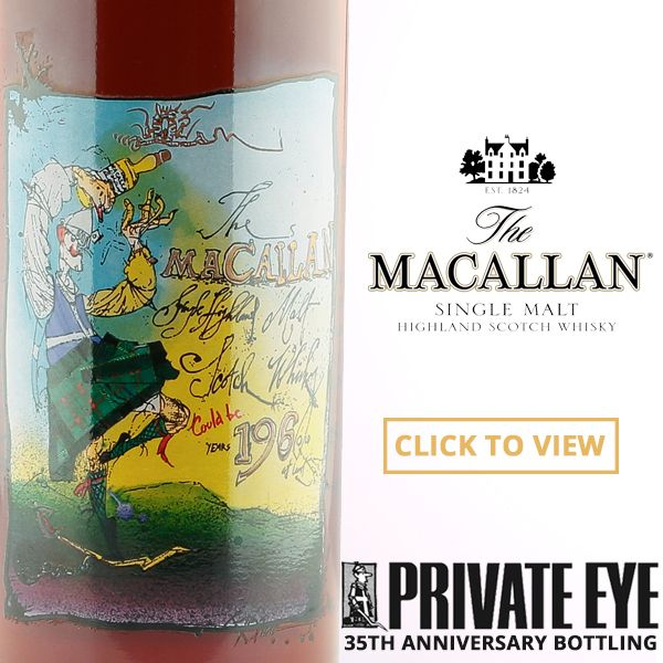 Macallan Private Eye